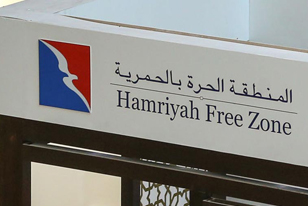 The Hamriyah  free trade economic zone, the UAE (FTZ)