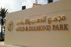 Gold & Diamond Park