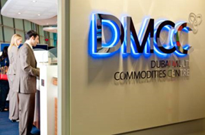 Dubai Multi-Commodities Centre