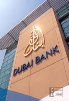 List of banks in Dubai UAE
